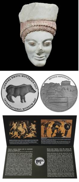 Διεθνής Ημέρα Μουσείων 2017: Μουσείο της Ακρόπολης